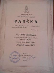 prijuostė3