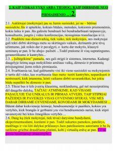 12 (4)