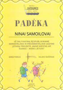 NINAI SAMOILOVAI