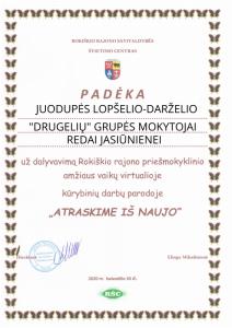 JUODUPĖS LOPŠELIO-DARŽELIO8